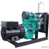 Buy cheap 50KVA 40KW CUMMINS Diesel Generator Set , 1500 RPM Diesel Generator With Stamford Alternator from wholesalers