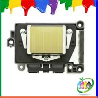 Buy cheap printhead for Epson B300 B500 print-head from wholesalers