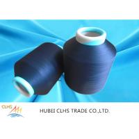Buy cheap Durable 100% Nylon Yarn Monofilament Yarn 120D / 3 - 840D / 3 Count For Fishing Net from wholesalers