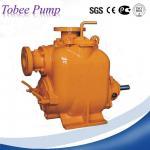 Buy cheap Tobee® Self Priming Trash Pump from wholesalers