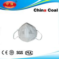 Buy cheap china coal 3M 8210 face mask N95 from wholesalers