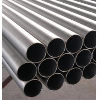 Buy cheap Stainless steel seamless pipe/Welded pipe/ Round pipe/Square pipe/Pipe fittings from wholesalers