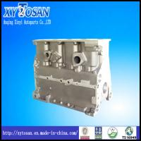 Buy cheap Cylinder Block for Cummins 4BT3.9 from wholesalers