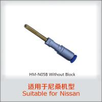 Buy cheap Single Hole Air Jet Nozzle High Precision For Tsudakoma Toyota Airjet Loom product