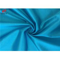 Buy cheap 100 % Polyester Tricot Knit Fabric For Garments , Dazzle Shining Sports Fabric from wholesalers