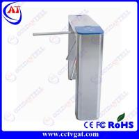 Buy cheap GAT-316 waist height tripod turnstile,waist height turnstile for Gym/Exhibition/Building from wholesalers