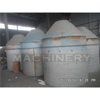 Buy cheap 500L Stainless Steel Chocolate Mixing Tanks Gelatin Holding Tank With Thermal Insulation from wholesalers