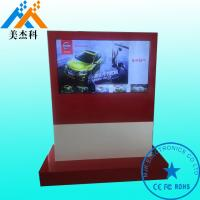 Buy cheap Grade A Screen Outdoor Digital Signage Display Windows I3 I5 High Resolution 1080P from wholesalers
