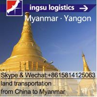 Buy cheap land transportation from Guangzhou to Myanmar Clearance,pay customs duty from wholesalers