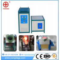 Buy cheap high frequency steel iron aluminum laborator mini induction melting furnace from wholesalers