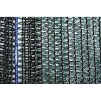 China hdpe sun shade net, Sun Shade Net, Shading Net, Camouflage net on sale