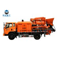 Buy cheap Intelligent Control System Concrete Pumping Machine Stirring Vehicle Pump from wholesalers