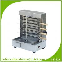 Buy cheap Doner Kebab Grill Machine With Skewers And Motor from wholesalers