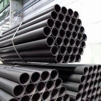 Buy cheap API 5L PSL 1 Grade B/x42/x46/x52/x60/x65/x70 Oil Gas Pipeline from wholesalers