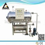 Buy cheap Water spraying steam high temperature sterilizer retort machine from wholesalers