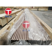 Buy cheap OD12mm ASTM B111 C70400 C70600 Alloy Steel Pipe from wholesalers