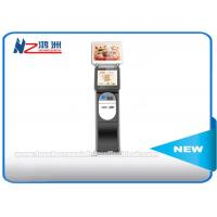 Buy cheap Fast Food Self Service Ordering Kiosk , Self Service Restaurant Payment Kiosk from wholesalers