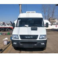 Buy cheap HOT SALE! IVECO brand 4*2 diesel mini refrigerated van truck, cold van box truck for sale, frozen van truck for sale from wholesalers
