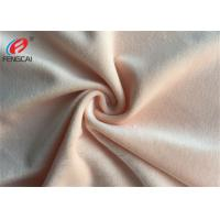 Buy cheap Knitted Minky Fleece Fabric 100 % Polyester Solid Colour For Blanket from wholesalers