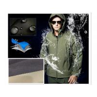 100D Sports Wear Super Stretch Fabric , Wear - Resistant Spandex Stretch Fabric