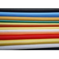 Buy cheap White Polyester Non Woven Fabric Raw Material Nonwoven Wipes Customized from wholesalers