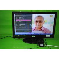 Buy cheap Isky HD  dongle sd mpeg 2 dvb-s satellite watch free TV for on 132E VTC from wholesalers