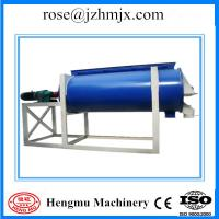Buy cheap High mixing evenness degree / no dead angle single shaft ribbon mixer from wholesalers