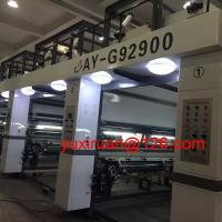 Buy cheap Auto BOPP / PVC Rotogravure Printing Machine For Wall Paper 100-400M/mins from wholesalers