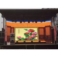 Buy cheap P3.91 Electronic Outdoor Advertising Led Display Screen Billboard 1920hz Refresh Rate from wholesalers