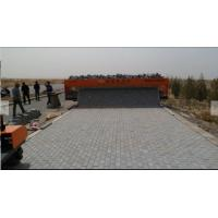 Buy cheap GF-6 China Tiger stone type 6m road brick paving machine product