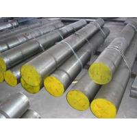 Buy cheap AISI 4140/DIN 42CrMo4 steel bar from wholesalers