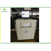 China JC5030 Hotel Security Solution X Ray Parcel Scanners With 19 inch Color Monitor on sale