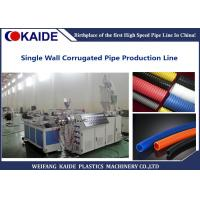 Buy cheap 16-50mm Single Wall Corrugated Pipe Machine / Corrugated Tube Production Machine from wholesalers