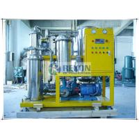 China 3000LPH SYA-50 Used Cooking Oil Filter Machine , Vacuum Oil Purifier SGS Approved on sale