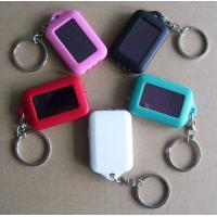 Buy cheap Solar LCD Blinking Keychain from wholesalers