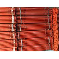 Buy cheap Scaffolding Adjustable Steel Push Pull Props / Trench Struts For Builders from wholesalers