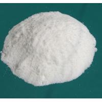 Buy cheap 99.3% Sodium Nitrate Crystal Prills NANO3 Industrial / Agriculture Grade from wholesalers