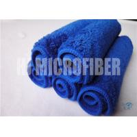 Buy cheap Blue Color Microfiber Car Cleaning Cloth Super Soft Super Absorbent 80% Polyester 20% Polyamide from wholesalers