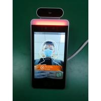 Buy cheap 2020 Newest AI Face Temperature Detector Android OS Monitor Terminal Panel Wall Mount from wholesalers