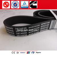 Buy cheap China Wholesale Cummins Hot sale good price Foton Cummins ISF V Ribbed Belt 5256363 3974030 from wholesalers