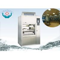 Buy cheap Culture Media  Substrate Veterinary Sterilization Autoclave With Gravity Replacement Cycle from wholesalers