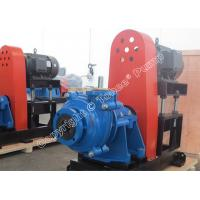 Buy cheap Tobee®  2/1.5 B- AHR rubber lined centrifugal slurry pump from wholesalers