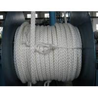 Buy cheap PP Multifilament Rope/Marine Rope/Mooring Rope from wholesalers