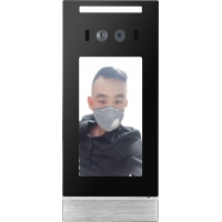 Buy cheap 5inch Linux os fingerprint instrument Face Recognition Infrared Thermometer human face recognition from wholesalers