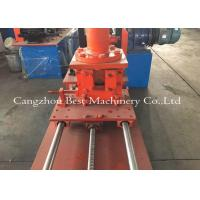 Buy cheap Drywall Grid 3kw Stud And Track Roll Forming Machine With Servo Motor from wholesalers
