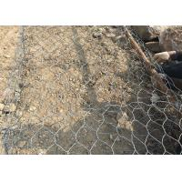 Buy cheap 2m x 1m x 1m Galvanzied Gabion Box , PVC Coated Galvanized Wall Cages from wholesalers