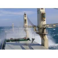 Buy cheap Deck Cargo Hydraulic Marine Cargo Crane from wholesalers