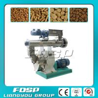 Buy cheap Hot Sale 1-30t/h Advanced Technology Animal Feed Pellet Machine with CE certification from wholesalers