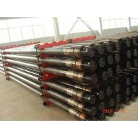 Buy cheap Drilling Pipe API 5D or 7D from wholesalers