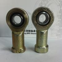 Buy cheap Spherical Bearing Rod end(Maintenance-Free Type) from wholesalers